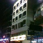 Hotel Sri Janakiram: Front view at night