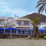Photo of Hotel Donde Caparros