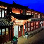Photo of Manxin Lijiang Holiday Hotel