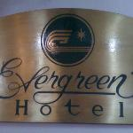 evergreen hotel logo
