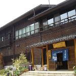 白川鄉之湯旅館