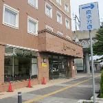 Photo de Toyoko Inn Tsukuba Express Moriya ekimae