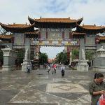 Guandu Gate
