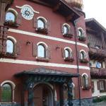 Parkhotel Böhmerwald Foto