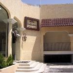 阿瓜斯卡達特斯飯店