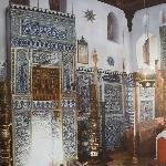 Le salon oriental