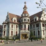 Tianjin Former Residence of Shikai Yuan