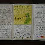 Open menu  (July 2012)