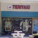 Yogi's Teriyaki Tustin storefront