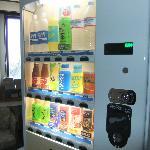 館内の自販機