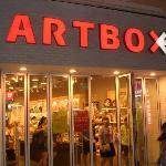 ARTBOX 文房具屋