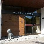Ingang hotel Krone