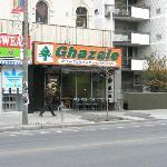 Street view of Ghazale Restaurant
