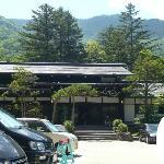 Photo of Hirayu Onsen Hirayu no Mori