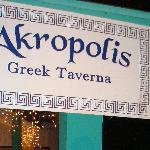 Akropolis Greek Taverna is a Antigua must!
