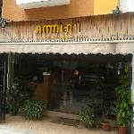 Ammini from the outside