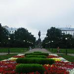 Park on Gorky Square