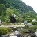 Edo Grounds