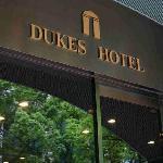 福岡杜克斯酒店