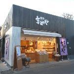 Kamakura-Mameya
