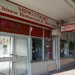 ภาพถ่ายของ Ming Court Pizza