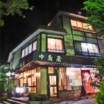 Photo of Nakajimaya Ryokan