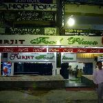Surjit Restaurant