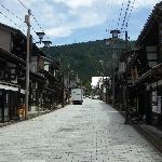 Yohkamachi Street