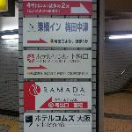 Some signs inside Nakatsu station that are not that helpful at all...