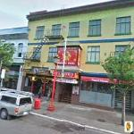 Kwong Tung - Shanghai City - Chinatown - Victoria - BC front