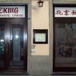 Photo of Peking