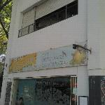 Photo of Salgado Alimentos