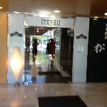 Photo of Matsu