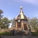 A church in Hidropark