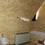Bathroom pan