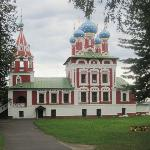 Uglich Kremlin