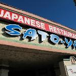Satoya Front Sign