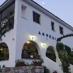 Afrodite Hotel의 사진