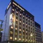 Photo of Dormy Inn Premium Kyoto Ekimae