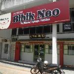bibik neo - front entrance