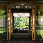 安曇野 穂高ビューホテル