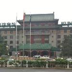 Building #1 of the Beijing Friendship Hotel