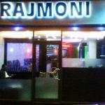 Rajmoni Indian Cuisine - Always welcome