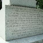 William Clark grave