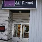 Лыжный тоннель работает летом