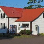 Photo of Tidal Bore Inn