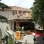 Foto di Shilin Hotel