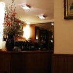 Famen Restaurant
