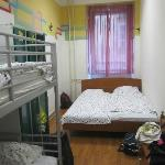 Photo of AdHoc Hostel