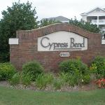 Cypress Bend...where we stayed!